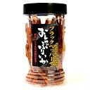 【駄菓子】 ポットブラックペッパーおしゃぶりいか 85g [...