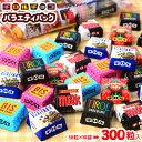 【駄菓子】茶箱 チロルチョコ バラエティ 300粒セット{子...