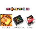 【駄菓子】600円(税抜) コンビニサイズ チロルチョコ 3...