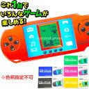 【景品玩具】 ゲームミックス G-mix 246[18K02...
