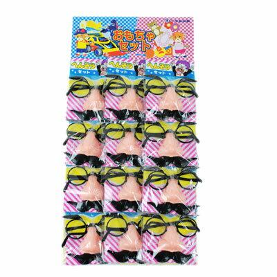 へんそうセット-台紙12付 {プレゼント 子ども...の商品画像