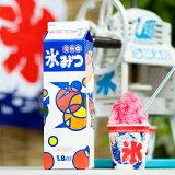 かき氷 シロップ ☆高級氷みつ Aタイプ1.8リットル 20種類![13/0412]