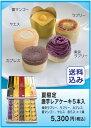 【 夏限定 】唐芋レアケーキ5本入(東京ラブリー、ラブリー、カプレス、...