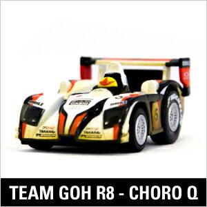 数量限定チョロQチャンピオンエディションAudiSportsJapanTEAMGOHR8
