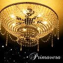 【送料無料】シャンデリア プリマヴェーラ 7灯 シーリングライト アンティーク調シャンデリア LED電球対応 天井低い 軽量