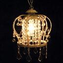 シャンデリア クラウン(アンティーク ホワイト)王冠 プチシャンデリア LED電球対応 アンティーク調 姫系 1灯ミニ