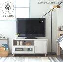 送料無料♪ テレビ台 テレビボード TV台 幅90cm 木製 TVボード 収納 ローボード リビングボード AVボード ガラス リビング 一人暮らし ひとり暮らし シンプルでかわいい おしゃれな部屋に<VREND/VR45-90L>