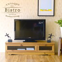 送料無料♪ アンティークな雰囲気のテレビ台。テレビ台 ローボード テレビボード ガラス 木製 アンティーク テレビボード シンプルでかわいいテレビ台。おしゃれな部屋に★ <Bistro/BT30-120L>
