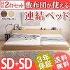 ベッド・ベッド用品のイメージ