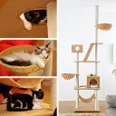 【つっぱり式キャットタワー】猫タワーねこタワーねこちゃんタワーステップ台にゃんこタワーつっぱり式突っ張り型ペットグッズペット用雑貨猫用品にゃんこちゃんタワーつっぱり式キャットタワー猫用品ペットk-0