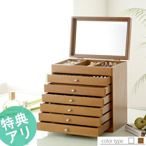 ジュエリーボックス アクセサリーケース ジュエリーケース 木製 大容量『たっぷり入るジュエ…...:ffws:10000287