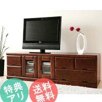 ローボードテレビボードテレビ台