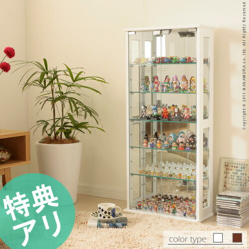 コレクションケース コレクションラック フィギュアケース 【送料無料】『コレクションケース…...:ffws:10002039