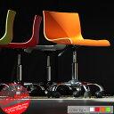 【オーガニックデザインチェア】椅子いすイスチェアーデザインチェアオフィス家具パーソナルチェアー昇降チェアコンパクトチェアシンプルモダン北欧スタイルポップカラフルチェアーオーガニックデザインチェアArico〔アリコ〕椅子イスチェアーk-2