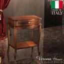 イタリア 家具 ヨーロピアン【送料無料】『ヴェローナクラシック サイドチェスト1段』輸入家具サイドボードコンソールテーブルアンティーク風イタリア製