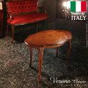 イタリア 家具 ヨーロピアン『ヴェローナクラシック コーヒーテーブル 幅78cm』サイドテーブルアンティーク風輸入家具イタリア製木製センターテーブル