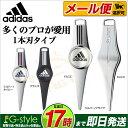 【メール便(ネコポス)送料無料】adidas アディダス ゴルフ AWT18 シングルグリーンフォー...