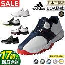 日本正規品adidas アディダス ゴルフシューズ 360ト...