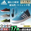adidas アディダス ゴルフシューズ adicross primeknit アディクロス プライムニット