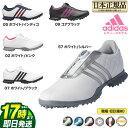【FG】日本正規品adidas アディダス ゴルフシューズ Driver BOA(ドライバー ボア)女性 レディース