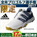 日本正規品【限定】adidas アディダス ゴルフ Powerband BOA Boost - Final Majar LTD パワーバンド ボア ブースト 全米プロゴルフ選手権 ゴルフシューズ (メンズ)