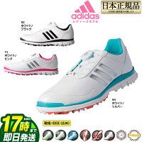 adidas アディダス ゴルフシューズ W adistar lite Boa / ウィメンズ アディスター ライト ボア(レディース)の画像