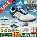 【アディダス ゴルフ】adidas アディダス ゴルフシューズ pure metal Boa ピュアメタルBOA