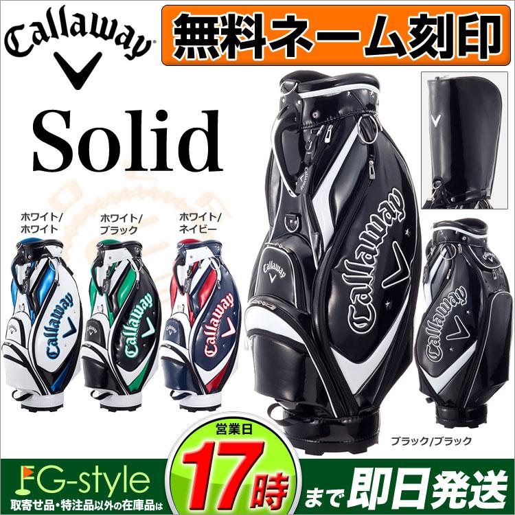 2017年モデル キャロウェイ ゴルフ Callaway CRT SOLID キャディバッグ 【無料ネーム即日刻印】キャロウェイ ゴルフ Callaway GOLF  キャディーバッグ□ユニーク