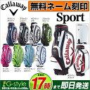 日本正規品キャロウェイ ゴルフ Callaway CRT S...
