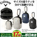 日本正規品キャロウェイ ゴルフ Callaway GOLF CW18 ACTIVE TEE CS アクティブ ティー ケース