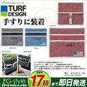朝日ゴルフ TURF DESIGN(ターフデザイン) TDCP-1670 カートポケット