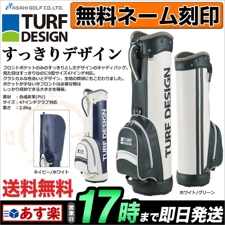 朝日ゴルフ TURF DESIGN(ターフデザイン)  TDCB-1671 クラシックキャディバッグ 【無料ネーム刻印】フロントポケットのみのすっきりとしたデザインのキャディーバッグ□