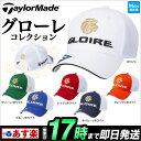Taylormade テーラーメイド CCK46 グローレツ...