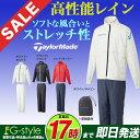 【FG】Taylormade テーラーメイド CCK16 レインスーツ レインウェア 雨合羽 上下セット