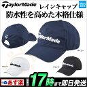 TaylorMade テーラーメイド ゴルフウェア LOA2...