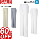 【50%OFF・半額以下・セール】春夏 TaylorMade...