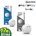 【FG】2019 Taylormade テーラーメイド ゴルフ ツアーボール TP5/TP5x ゴルフボール 1スリーブ(3球) 【ゴルフグッズ用品】