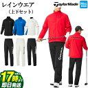 【FG】テーラーメイド ゴルフ TaylorMade TA964 レイ