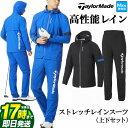 【FG】テーラーメイド ゴルフ TaylorMade KW956 レイ