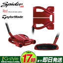 【FG】日本正規品Taylormade テーラーメイド SPIDER TOUR RED #3 W/S...