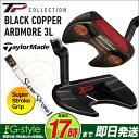日本正規品2018年モデル Taylormade テーラーメイド ゴルフ TP コレクション ブラッ...