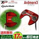 日本正規品Taylormade テーラーメイド TP COLLECTION RED SERIES A...