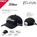 タイトリスト Titleist レインキャップ HJ5CPR 【帽子】【雨具】【ゴルフグッズ用品】