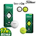 【FG】【日本正規品】Titleist タイトリスト 2020 AVX ゴルフボール 1スリーブ(3球)