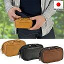 ショッピングアイコス アイコスケース iQOSケース タバコケース メンズ ベルトポーチ 2室式 日本製 豊岡製鞄 #25871 新製品 ポイント10倍 hira39