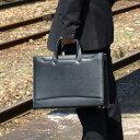 ショッピングポイント ビジネスバッグ メンズ A4 A4ファイル 2way ショルダー付き 軽量 ブリーフケース ビジネスバック 40cm #22158 日本製 豊岡製鞄 送料無料 ポイント10倍 hira39
