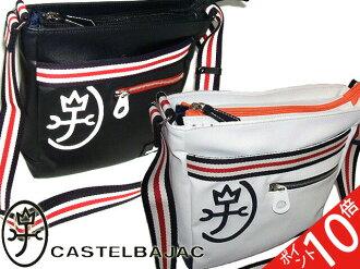 Castelbajac CASTELBAJAC 現金交付費用免費鵬超受歡迎的產品所作的日本日本產品肩袋背肩包 ipad 存儲上可以是中性男士女式 (黑色) 黑色和白色 (白色) 白色 (海軍) con 59114 059114