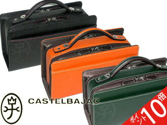 Castelbajac CASTELBAJAC second back business droite series W zipper double leather black, Orange and green 071202 teen cod number fee free Crown of marriage burial 71202 silk