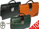 [second bag] Castelbajac CASTELBAJAC mud watt series mini-Dulles bag black, an orange, 071501 green free shipping collect on delivery fee free of charge