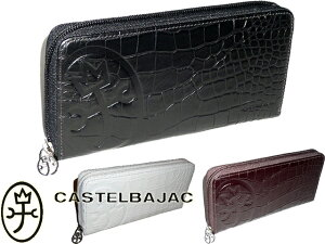 バレンタイン カステルバジャック CASTELBAJAC レディース プレゼント スパーク クロコダイル